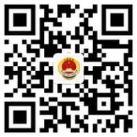 肇庆检察微博